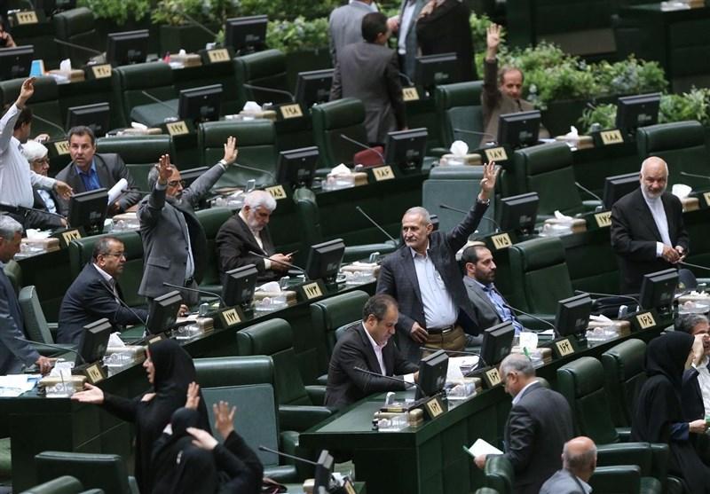 ارجاع لایحه الحاق ایران به کنوانسیون ایمنی مدیریت پسماند پرتوزا به مجمع تشخیص